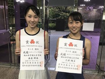 高校テニス部が「愛知県高校新人体育大会」の団体戦で準優勝を果たし ...