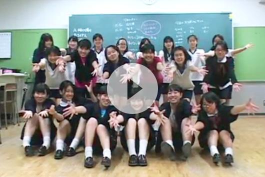 クラブ活動   学校生活   椙山女...