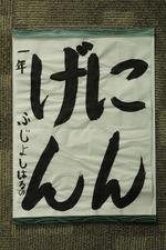 にんげん.JPG